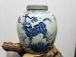 Chinese Old Blue and White Porcelain Ginger Jar With Lid Kylin $189.00