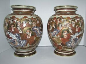Antique Pair of Large Impressive Satsuma Pottery Vases 888