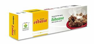 Nishan Singapuri Loban Incense Sticks Agarbatti 250 Gram