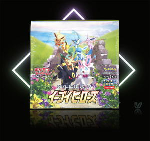 😸 Eevee Heroes S6a Ships From USA Japanese Sword Shield Pokemon Booster Box $134.99
