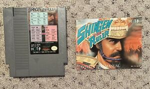 SHINGEN THE RULER NES NINTENDO CARTRIDGE amp; MANUAL VERY GOOD TESTED AUTHENTIC $15.30