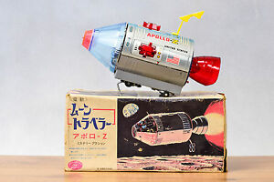 antique tin toy tn nomura super space