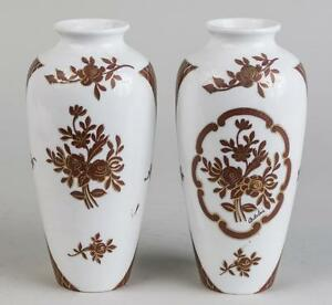 Pair of Japanese Porcelain Vases Great Condition9quot; Tall Signed Japan on Botomm