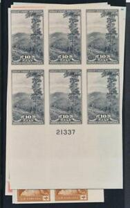 UNITED STATES 756 765 MNH, VF, IMPERF. PL.BLKS needs 1c