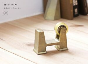 FUTAGAMI Tape Cutter Dispenser Brass Simple Fashionable Small Size