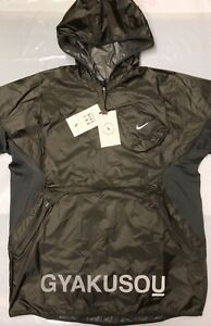 NIKE GYAKUSOU Womens SHORT SLEEVE PACKABLE RUNNING JACKET BRAND WITH TAGS XL
