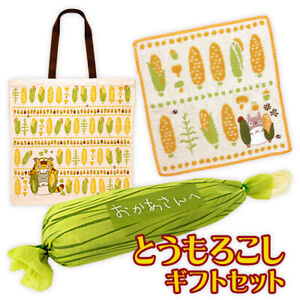 PSL My Neighbor Totoro 2019 Corn gift set Studio Ghibli collection Goods Limited