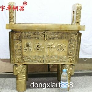 81 cm China Brass copper four leg two lug Ding Incense Burners censer incensory