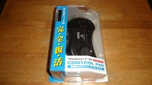 Sega Sony Playstation 2: Saturn Controller Pad - Black Japan Import *Brand New*