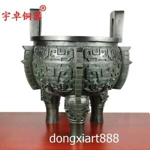 61 cm Chinese Bronze Three leg two lug ding Incense Burners censer incensory