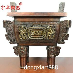 35 cm Chinese Bronze copper Dragon beast Ding Incense Burners censer incensory