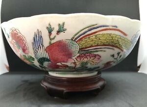 Antique Chinese Jiaqing Period With Mark Famille Rose Punch Bowl