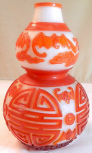 Chinese Vermilion & White Peking Glass Vase with Bats Shou Symbol