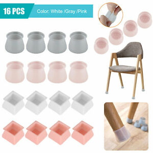 4/8/16pcs Silicon Furniture Leg Protection Cover Table Feet Pad Floor Protector