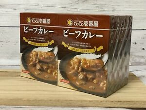 10 Pieces Japan CoCo Ichibanya  Curry House Retort Pack Packets Rice 220g Beef