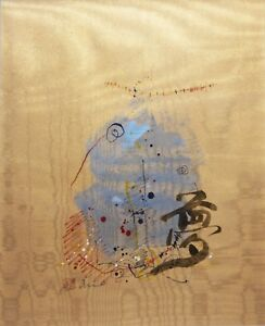 UCHIDA Japanese Expressionist Original Signed Gouache Multicolor Abstraction $299.00