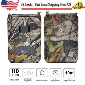 Trail Camera Game Hunting 12MP 1080P with Infrared Night Vision 940nm
