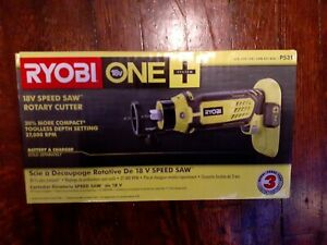 Ryobi Cordless Speed Saw Rotary Cutter by Ryobi 18 Volt ONE Tool Only P531 NEW