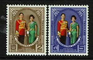 Thailand SC# 428 and 429 Mint Hinged two Hinge Rems S13281 $17.99