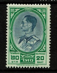 Thailand SC# 361 Mint Hinged two Hinge rems S13275 $39.99