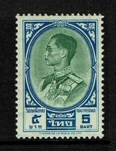 Thailand SC# 359 Mint Hinged two Hinge Rems some minor toning S13273 $10.99