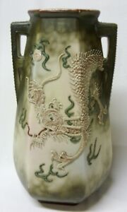 Massive and Vintage Two Handled DRAGONWARE VASE 12 1 8 high