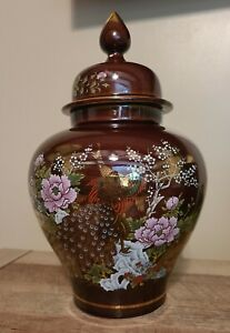 VINTAGE SATSUMA GINGER JAR WITH PEACOCK  PEONIES MADE IN JAPAN