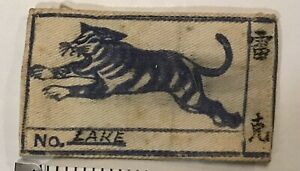 Vintage ARMY Tiger patch name tape China Vietnam named Lake Military Old $44.00