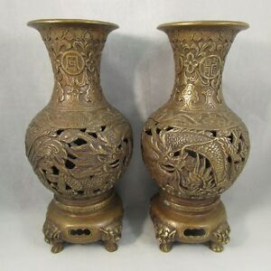 Antique pair of Chinese bronze vases dragons phoenix Qianlong mark