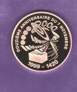 TUNISIA GOLD 50 DINARS 1999  PROOF 12th ANN OF THE 7 NOVEMBER LAW BEN ALI FRENCH
