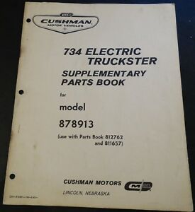 Cushman Used Parts For Sale