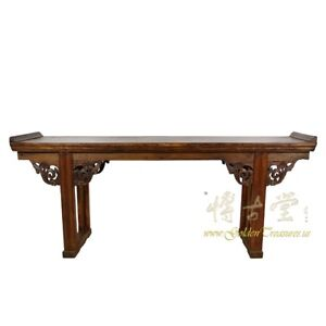 19 Century Antique Chinese Open Carved Altar TableSofa Table