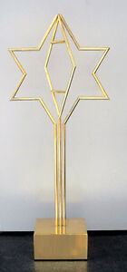 AGAM Y. S&N Gold Plated Sculpture STAR of DAVID
