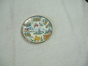 1 6quot; TEXAS Collectors Plate With Gold Trim On The Edges NO MARK VGC