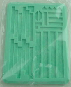 Hirst Arts #220 Wooden Plan Fantasy Scenery Silicone Mold HIR220