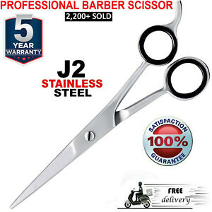 Professional GERMAN Barber Hair Cutting Scissors Shears Size 6.5quot; BRAND NEW $11.99