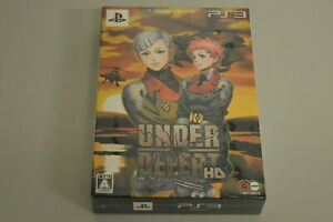 Under Defeat HD limited Edition Japan shooter Shmup Sony Playstation 3 PS3 NEW