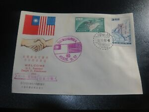 CHINA Taiwan 1960 Sc#1258 59 U.S. Presidents Eisenhower Visit Taiwan FDC VF