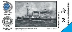 SS MODEL WM03216 1 700 Resin Kit Imperial Chinese Navy Armour Deck Cruiser Hai T $50.99