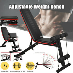 Adjustable Dumbbell Weight Bench Abdominal Home Gym Exercise Sit Up Weight Bench $18.99