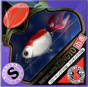 LUCKY CRAFT lure worm goldfish small red 40S 0970 Nishiki L0731 40mm