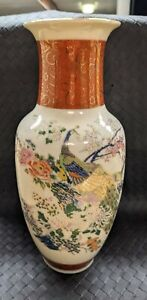 SATSUMA JAPANESE VINTAGE FLORAL PEACOCK VASE 10 1 2 Excellent Used Cond