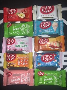 Japanese Kit kat 10 assorted exotic flavors $12.12