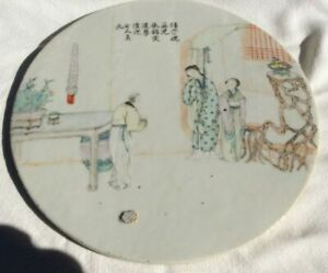 Antique Chinese Ming Dynasty Porcelain Rondel $2750.00