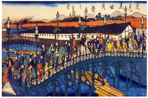 7332.Group of Japanese people crossing busy bridge.POSTER.art wall decor