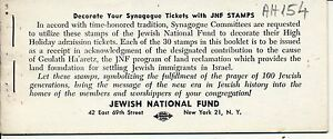 ISRAEL 1950's JNF KKL USA SHOFAR BOOKLET MNH ENGLISH & YIDDISH SEE 3 SCANS