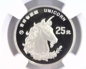 1996P Chinese 25 Yuan Unicorn  NGC PF70 UCAM   Rare Platinum  Top Pop RC4826