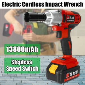 12'' Electric Impact Wrench Gun Torque Tool High Torque Stepless Speed Switch