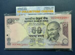 India Replacement Star Series Bundle Old 50 Rupees  - 100pcs -  UNC - 2011