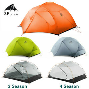 3F Tent 2 - 3 Man Person Family Ultralight Camping Backpacking Waterproof 5000mm